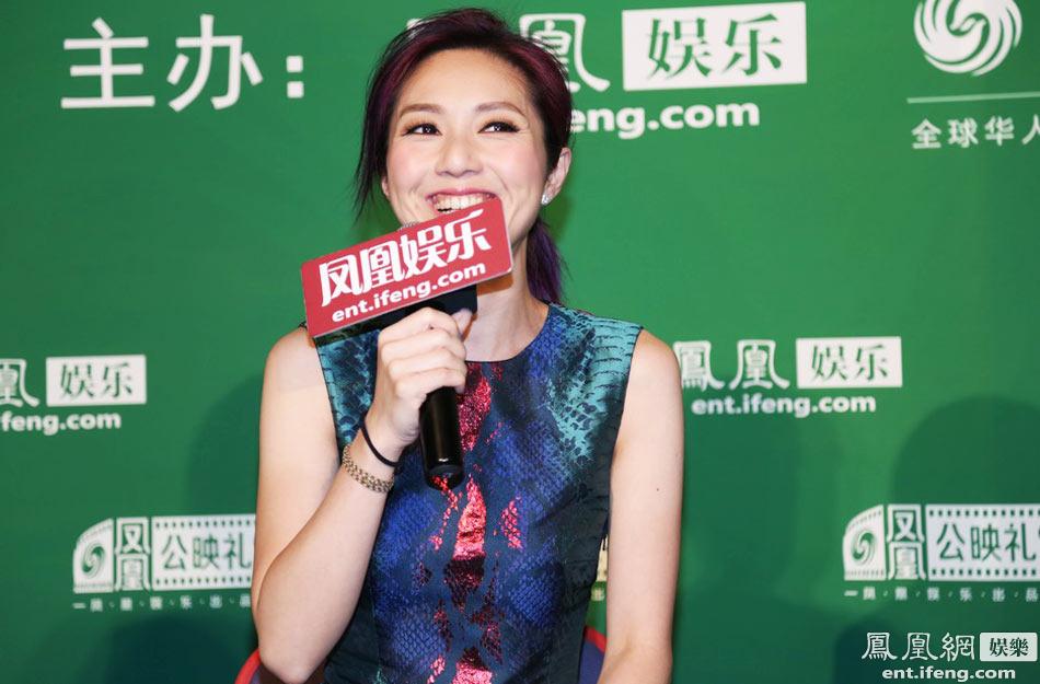 《可爱的你》凤凰公映礼:杨千嬅古天乐携五萌娃亮相