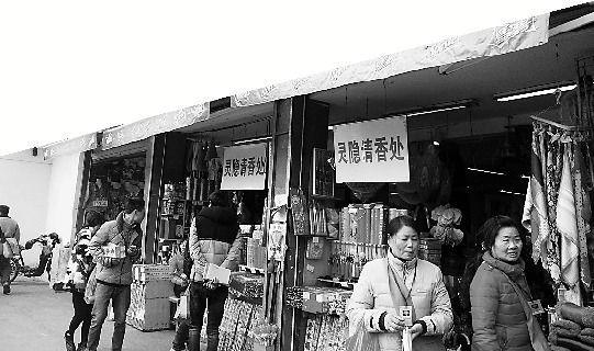 """杭州寺庙禁止外带香烛 商贩教游客如何""""藏""""香"""