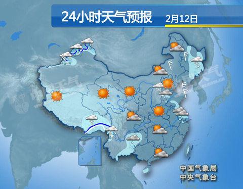24小时天气预报-明起华北等地有持续性霾 南方迎大范围降水