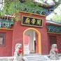 山阳关帝庙