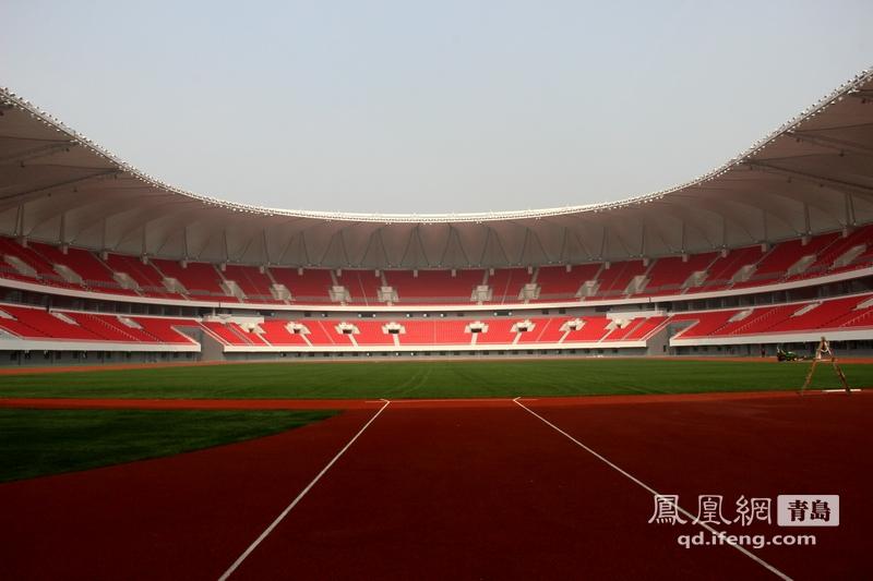 青岛国信体育场重装亮相 综合水平位居省内前茅