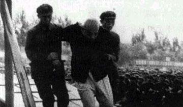 彭德怀遭迫害致死37周年:文革中遭四人帮批斗