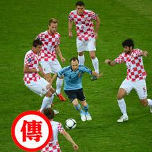 西班牙只想把球传进球门