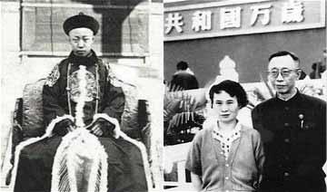 溥仪重游故宫
