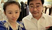 包情妇:中国富人象征?