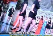 记者暗访东莞色情服务 场面霸道