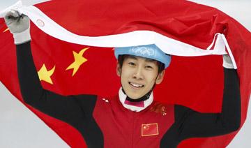17岁小将为中国队夺首枚奖牌