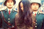 扒中国美女死囚 空姐沦为杀人犯