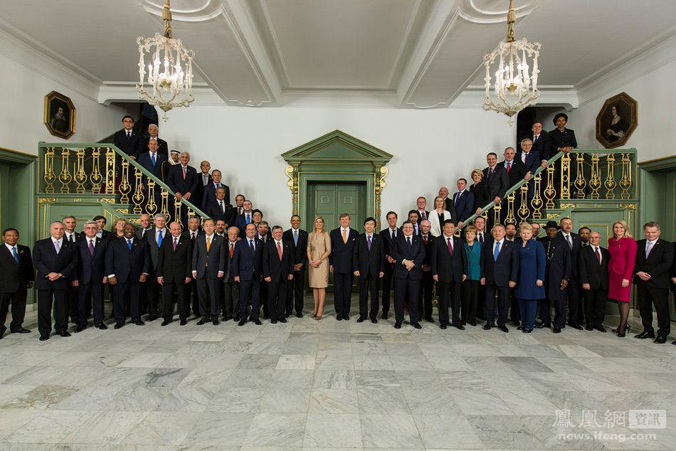 核峰会领导人在荷兰皇宫全家福 - 向左走 - FAR的博客