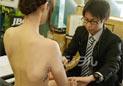 日本女拳手