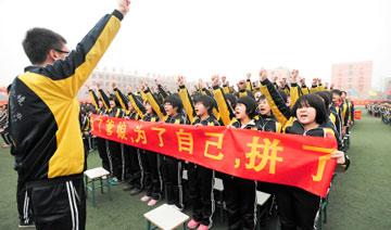 """外媒:中国青少年迷恋游戏皆因教育系统落后"""""""