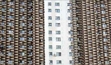 """沈阳""""乱码大楼""""开始重新粉刷外墙"""