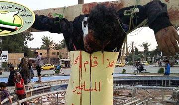 叙利亚2男子尸体被钉十字架