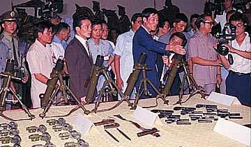 85年平潭县武器管理员携军火叛逃台湾 后犯案被判无期