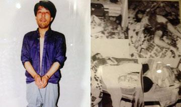 1999年某凶犯潜入女宿舍一夜杀8名女青年 被捕后处死