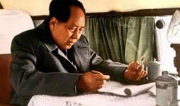 毛泽东专列
