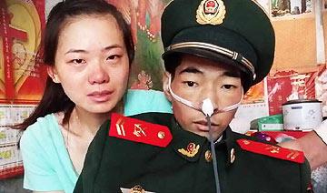 捐献角膜 安徽30岁患癌军人去世后的家庭
