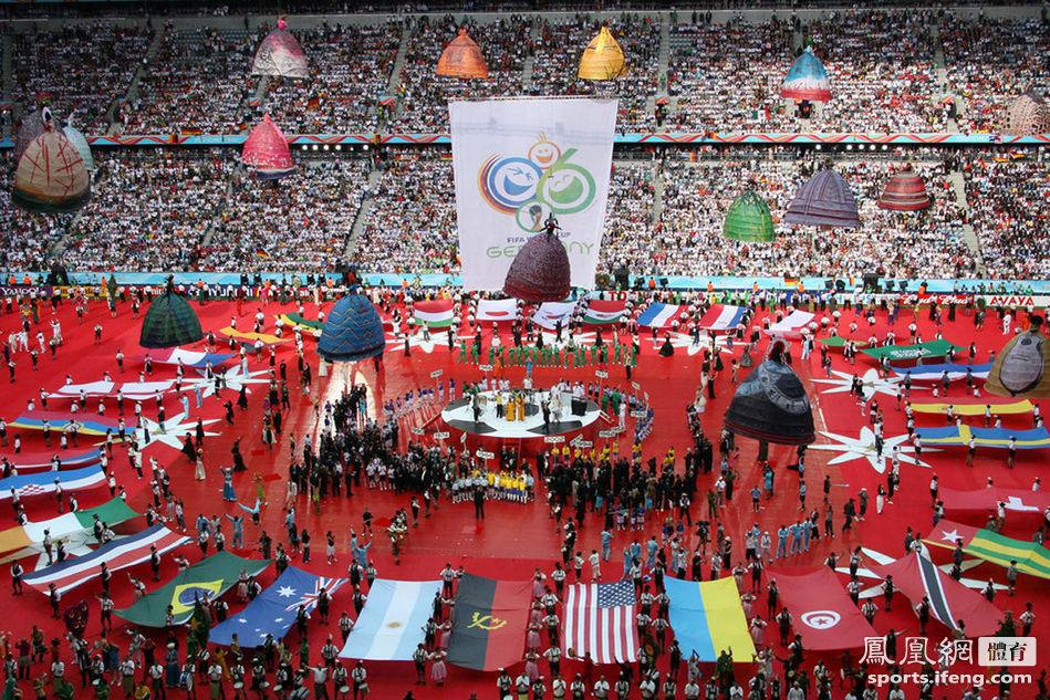 历届世界杯开幕式
