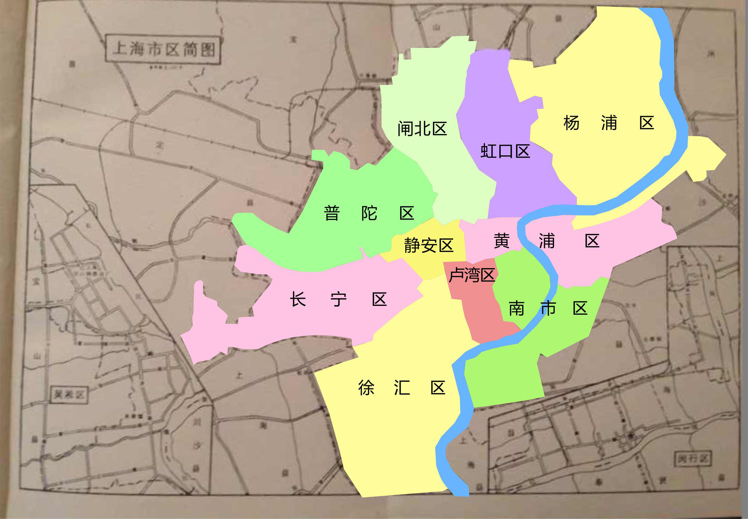 上海大众奠基安亭