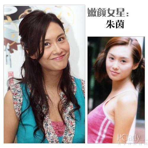 照片中的杨钰莹虽然化着淡妆