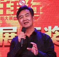 《中国国家地理》杂志社长、摄影大赛发起人李栓科致辞