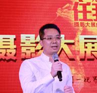 凤凰网执行副总裁金玲致欢迎辞