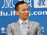 林一鸣:政府对于职业院校改革举措需要落地