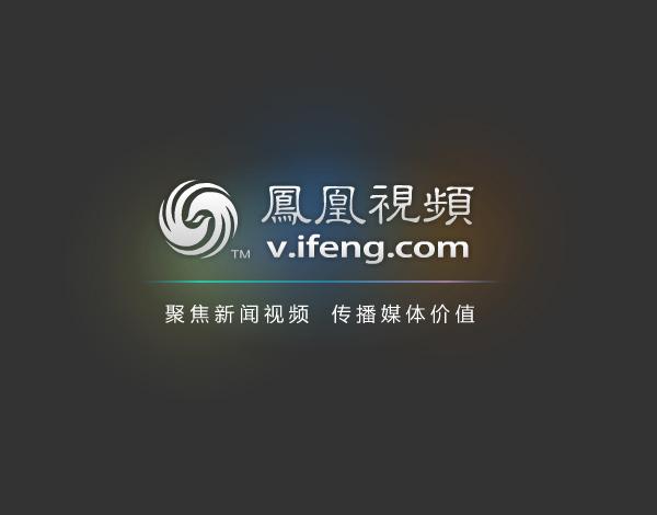 凤凰新闻下载手机版