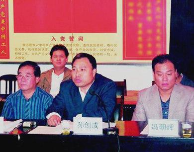 落马官员冯朝辉:仅名字性别是真的