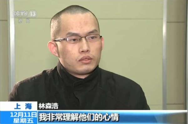 林森浩临刑前专访画面:死刑是一种偿债