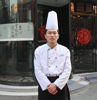 厨师长殷友官
