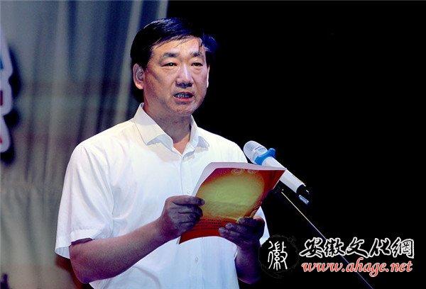 凤阳县委常委、县政法委书记王从尚致辞