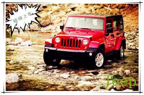 jeep牧马人2.8td柴油版磅礴上市 售价42.99万