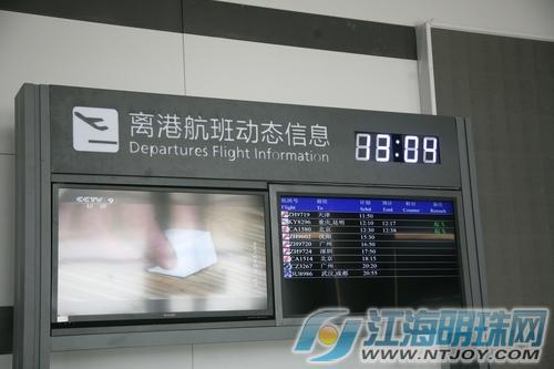 兴东机场2号航站楼