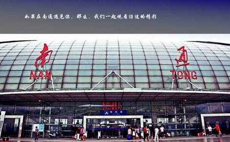 南通火车站手绘图