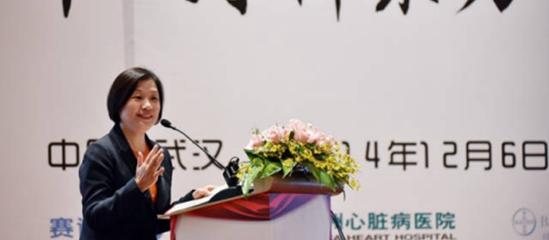 第十五届亚心学术年会叶红女士讲话