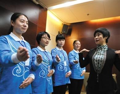 北京:APEC期间遇极端天气 企事业单位可弹性上班