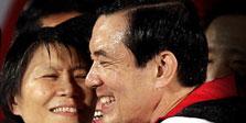 2012台湾大选