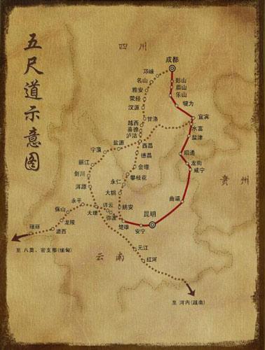 考古印证下的南方丝绸之路