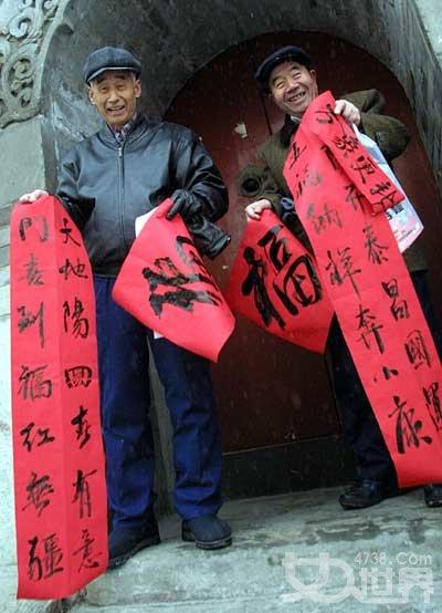 中国民风民俗