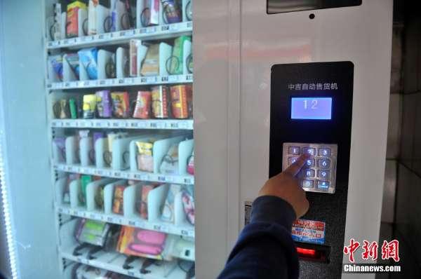 昆明街头现成人用品无人售货机引兔子围观情趣用品用途的市民图片