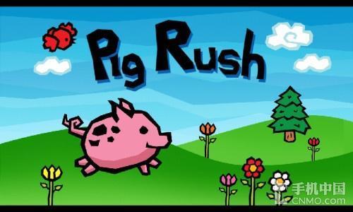 就是一款简单的横屏跑酷游戏,游戏的主人公当然是一只可爱的粉红色的