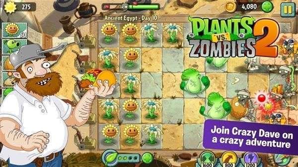 《植物大战僵尸2》安卓新版发布 难度降低