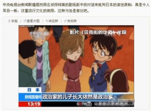 """央视新闻""""变脸""""引起网友热议src=""""http://y0.ifengimg.com/2da5d5ae84e6e5fe/2012/1218/ori_50cff41419586.jpeg"""""""