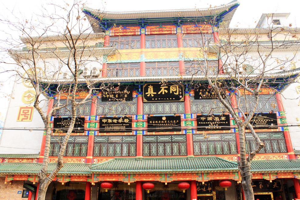 真不同在洛阳真的很火!它的洛阳水席一跃成为商务部以及中国饭店协