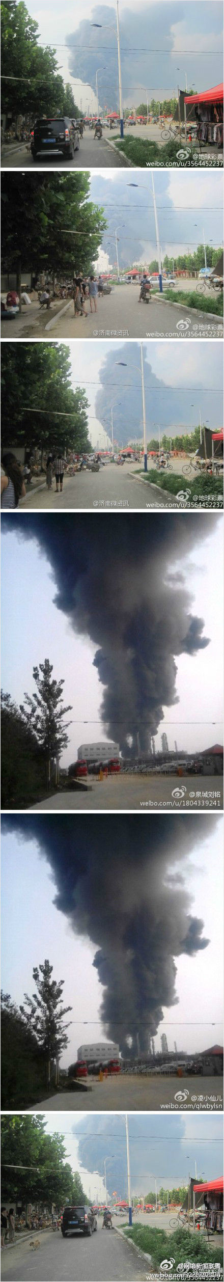 高清图—山东聊城鲁西化工厂发生爆炸 伤亡情况不明