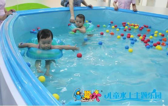 星期六儿童水上乐园独创玩乐式学习