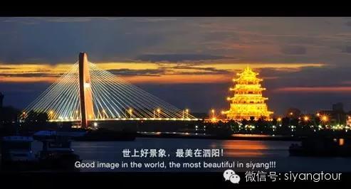 四川人口有多少_光山县城有多少人口