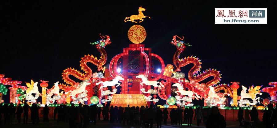 中国(鹤壁)民俗文化节系列活动之中原春节灯会