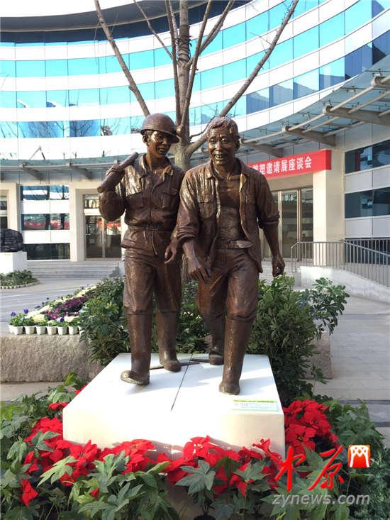 郑州雕塑公园开园174件作品展出 拥有极限运动场
